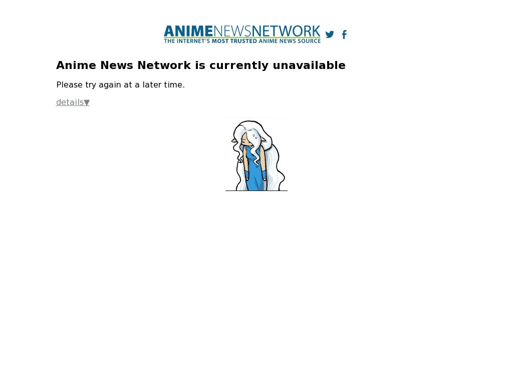 Animenewsnetwork outage screenshot taken on 01 09 2018 124214